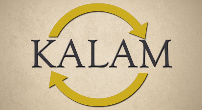 Is the Kalam Cosmological Argument Circular?