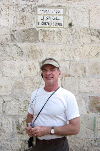 Dr. Craig at El Ghazali Square